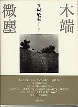200408613.jpg