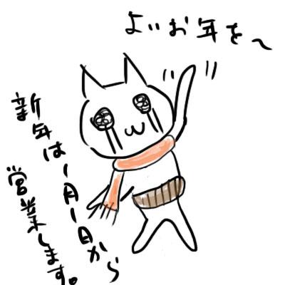 としこしjpg.jpg