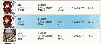 20120930203200.jpg