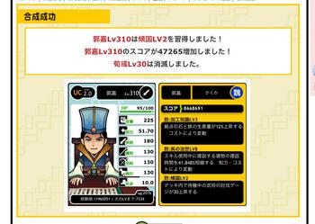 2013-02-06T01-20-59_1.jpg