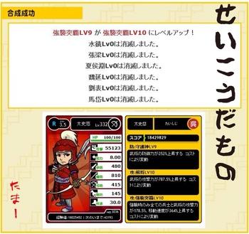 2013-03-24T00-42-41_0.jpg