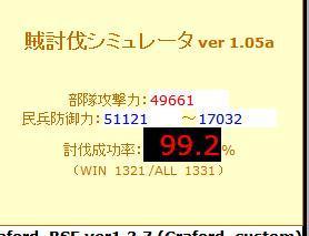 20130303202708.jpg