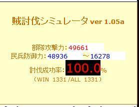 20130303202843.jpg