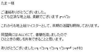 20130509001448.jpg