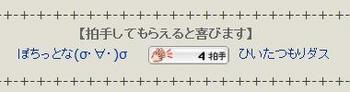 20130705225253.jpg
