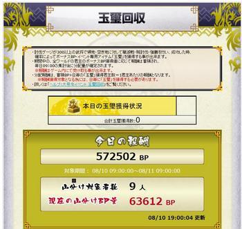 20130810234005.jpg